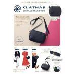 【ゆうメール利用不可】CLATHAS SHOULDER BAG BOOK/宝島社(単行本・ムック)