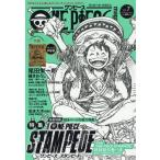 ONE PIECE magazine Vol.7  集英社ムック