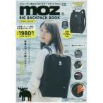 [本/雑誌]/moz BIG BACKPACK BOOK power up ver./宝島社