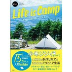 Yahoo!ネオウィングYahoo!店[本/雑誌]/Life is Camp winpy‐jijiiのキャンプスタイル ジジイに学ぶ人生のアソビ方/winpy‐jijii/著(単行本・ムッ