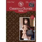 [本/雑誌]/クリスチャン オリビエ パリ CHRISTIAN OLIVIER PARIS Chocolat/宝島社(単行本・ムック)