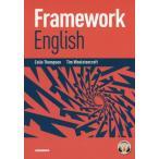 [書籍のメール便同梱は2冊まで]/【送料無料選択可】[本/雑誌]/Framework English/ColinThompson/著 TimWools