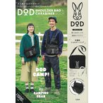 [同梱不可]/[本/雑誌]/DOD SHOULDER BAG & CARABINER BOOK/宝島社
