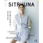 [書籍のゆうメール同梱は2冊まで]/[本/雑誌]/SITRUUNA   2 (FUSOSHA)/扶桑社