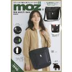 [本/雑誌]/moz (モズ) BIG MULTI BAG BOOK/宝島社(単行本・ムック)
