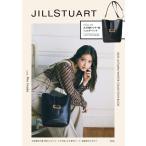 [本/雑誌]/JILLSTUART 2020 AUTUMN/WINTER COLLECTION BOOK/宝島社(単行本・ムック)