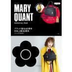[本/雑誌]/MARY QUANT Anniversary Book/宝島社(単行本・ムック)