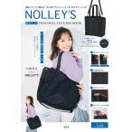 [本/雑誌]/ノーリーズ NOLLEY'S 撥水加工つき 2WAY FRILL TOTE BAG BOOK/宝島社(単行本・ムック)