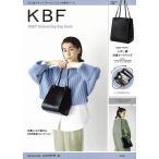 [本/雑誌]/KBF 2WAY Drawstring/宝島社(単行本・ムック)