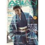 [書籍のメール便同梱は2冊まで]/[本/雑誌]/ASIAN POPS MAGAZINE (アジアンポップスマガジン) 151号/メディアパル