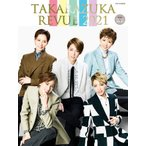 [書籍とのメール便同梱不可]/【送料無料選択可】[本/雑誌]/TAKARAZUKA REVUE 2021 DVD付き (タカラヅカMOOK)/宝塚クリ