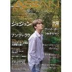 [書籍のメール便同梱は2冊まで]/[本/雑誌]/ASIAN POPS MAGAZINE 153 【表紙】 ジェジュン/メディアパル(単行本・ムック)