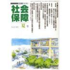 2010/07発売
