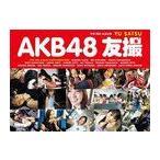 【送料無料も選べる!】2011/03発売