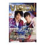 【送料無料選択可】HERO VISION New type actor's hyper visual magazine Vol.39 (TOKYO N