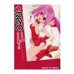 REC 13 (サンデーGXコミックス)/花見沢Q太郎/著(コミックス)