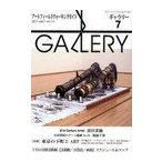 Yahoo!ネオウィングYahoo!店ギャラリー アートフィールドウォーキングガイド 2011 Vol.7/ギャラリーステーション(単行本・ムック)