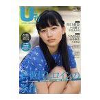 【送料無料選択可】B.L.T.U-17 Vol.19 (TOKYO NEWS MOOK 通巻239号)/東京ニュース通信社(単行本・ムック)
