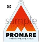 /プロメア アクリルロゴキーホルダー 【B】【GRANTdesign】