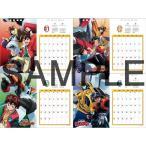 /勇者シリーズ 30周年 卓上カレンダー 2020【サンライズ】