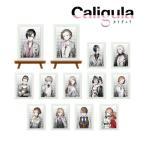 【ゆうメール利用不可】/Caligula -カリギュラ- トレーディングミニアートフレーム BOX【アルマビアンカ】