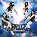 【送料無料選択可】PRITZ/3rd シングル・アルバム: クレイジー・カウボーイ [輸入盤]