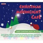 【送料無料選択可】オムニバス/クリスマス・ムーンライト・カフェ [2CD/輸入盤]