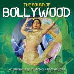 オムニバス/インド映画音楽コレクション [2CD/輸入盤]