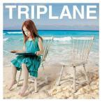 【送料無料選択可】TRIPLANE/夏が終われば/ココロハコブ  [DVD付限定盤]