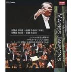 【送料無料選択可】マリス・ヤンソンス (指揮)/バイエルン放送交響楽団/ベートーベン交響曲第6番/第7番[Blu-ray]