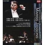 【送料無料選択可】マリス・ヤンソンス (指揮)/バイエルン放送交響楽団/ベートーベン交響曲第8番/第9番[Blu-ray]