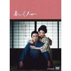 【送料無料選択可】TVドラマ/妻は、くノ一 DVD-BOX