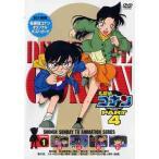 【送料無料選択可】アニメ/名探偵コナン PART4 Vol.1