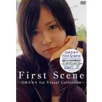 【送料無料選択可】岩田さゆり/First Scene〜岩田さゆり 1st Visual Collection〜