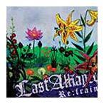 Last Alliance/Re:frain