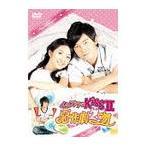 【送料無料選択可】TVドラマ/イタズラなKiss II 〜惡作劇2吻〜 DVD-BOX I