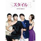 Yahoo!ネオウィングYahoo!店【送料無料選択可】TVドラマ/スタイル DVD-BOX I