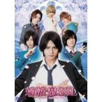 「[DVD]/【送料無料】TVドラマ/薄桜鬼SSL〜sweet school life〜」の画像