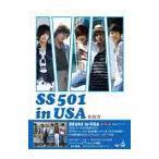 【送料無料選択可】SS501/SS501 in USA -完全版- スペシャルオフショットDVD