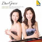 【送料無料選択可】デュオ・グレイス (ピアノ・デュオ)/カーニバル