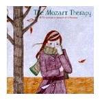 The Mozart Therapy 和合教授の音楽療法 Vol.10インフルエンザの季節を乗り切るために