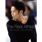 【送料無料選択可】高橋大輔/高橋大輔 The Real Athlete DVD [数量限定生産]