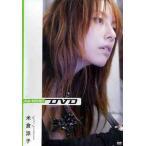 【送料無料選択可】米倉涼子/digi+KISHIN DVD 米倉涼子