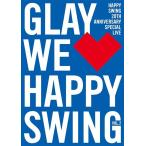 【送料無料選択可】GLAY/HAPPY SWING 20th Anniversary SPECIAL LIVE 〜We Happy Swing〜 Vo