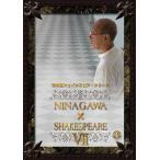 【送料無料選択可】舞台/彩の国シェイクスピア・シリーズ NINAGAWA×SHAKESPEARE VII DVD-BOX