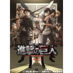 TVアニメ 進撃の巨人 Season3 Vol.2 DVD PCBG-53002