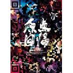 【送料無料選択可】藤木直人/Making of Naohito Fujiki Live Tour ver11.1 〜原点回帰 k.k.w.d. tou