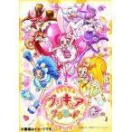 【送料無料選択可】アニメ/キラキラ☆プリキュアアラモード Vol.10