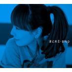 【送料無料選択可】aiko/ベストアルバム「まとめ II」