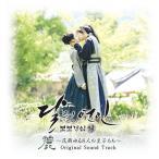 【送料無料も選べる!】2017/07/19発売